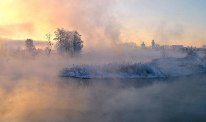 vinter-Aramil-Russia